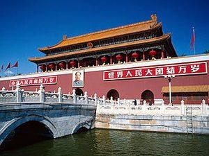 Novotel Beijing Peace area - Beijing China